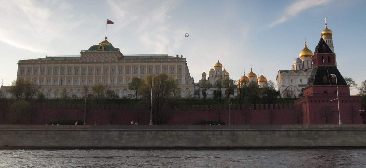Kreml in Moskau / Russland Visum