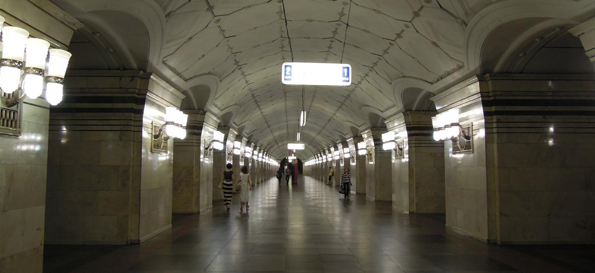 Metro Haltestelle in Moskau